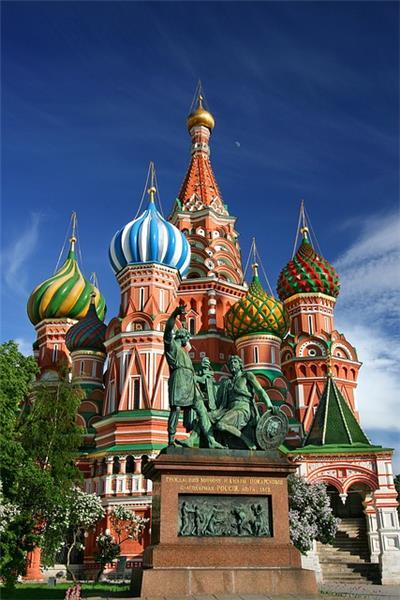 Stranice za upoznavanje Moskva
