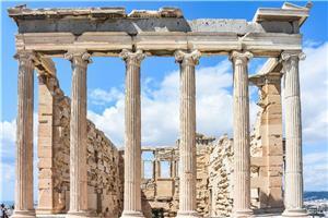 ATENA I GRČKA, autobusom