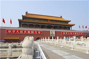 2020 Kina s YANGTZE krstarenjem